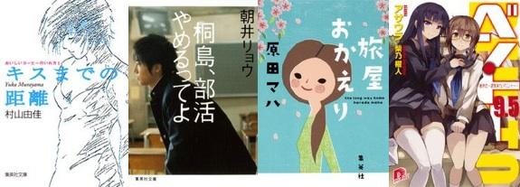 130920 kobo sale natsuichi 01