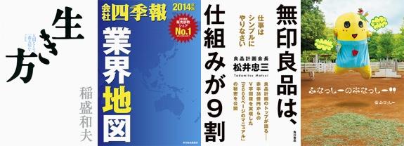 131020-kobo-dailysale.jpg