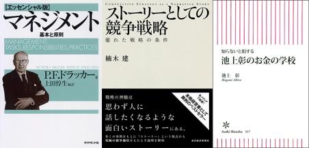 131022-kobo-dailysale_00.jpg