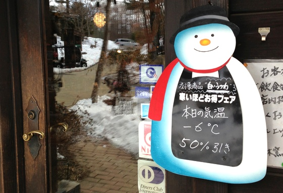 2013_samuihodo-otoku_01.jpg