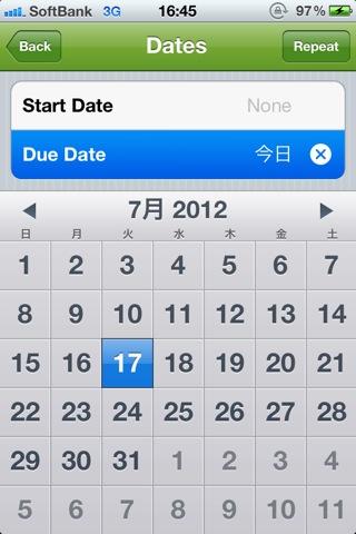 THL:日付指定がカレンダーで直感的