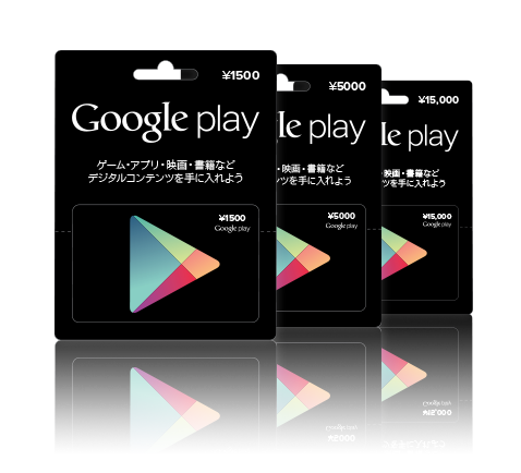 google-play-card_00.png