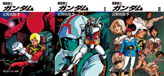 gundam-novels-00.png