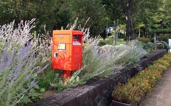 中央道 双葉SAにある郵便ポスト