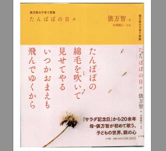 jisui-obi_scan01.jpg