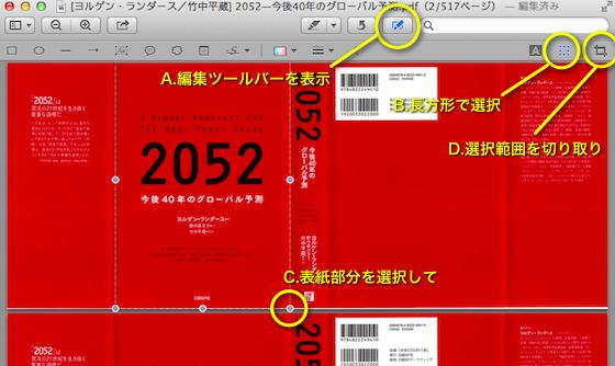 Jisui crop cover 02 03