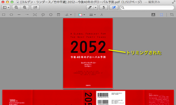 Jisui crop cover 02 04