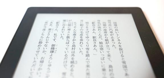 kobo-fonts_00.jpg