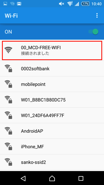 Mcdonalds free wifi 11
