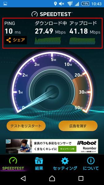 Mcdonalds free wifi 15