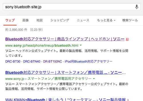 日本語サイトのみを検索対象にする