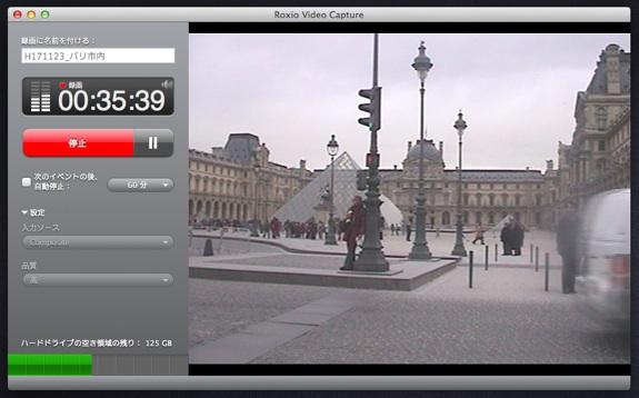 『ビデオテープをDVDやHDDに保存 for Mac』でパリ旅行のビデオをデータ化
