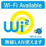 wi2-300_logo.jpg