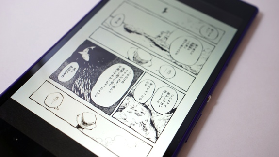xperia-z-ultra-ebook-reader_comic.jpg