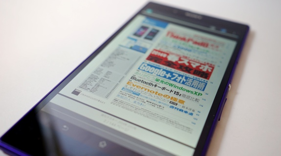 xperia-z-ultra-ebook-reader_magazine.jpg