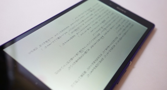 xperia-z-ultra-ebook-reader_novel.jpg